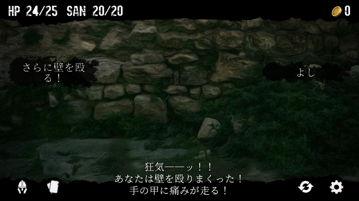 f:id:shimotaro3:20200829133013p:plain:w592:h333
