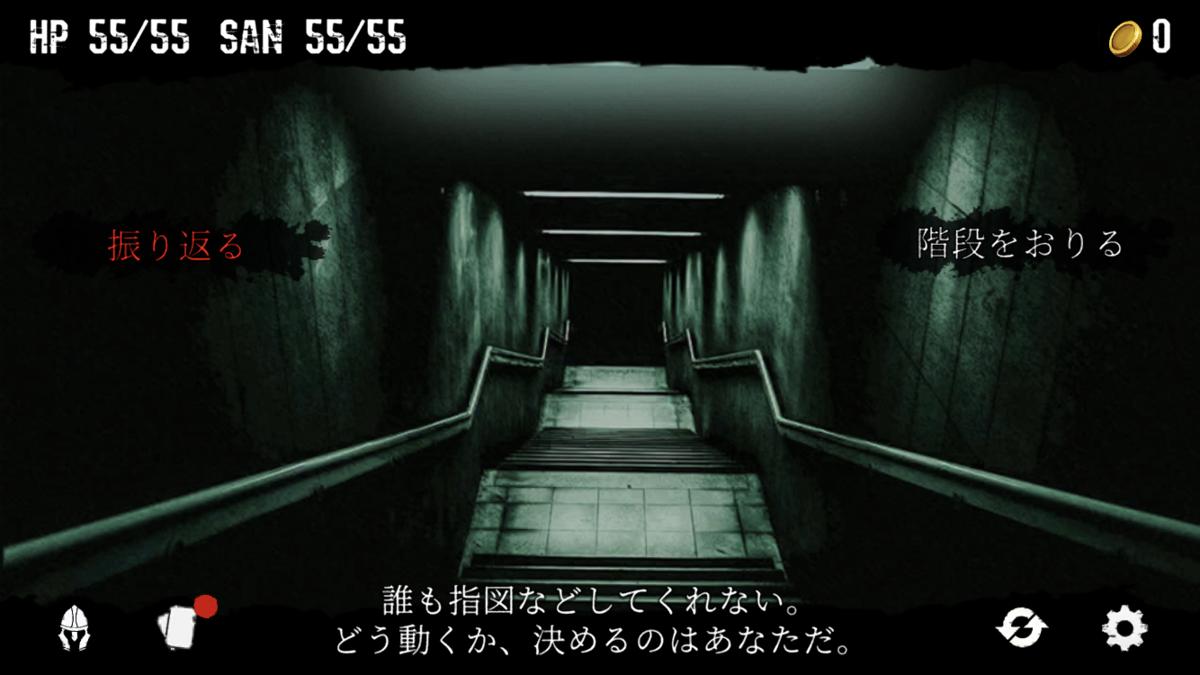 f:id:shimotaro3:20200829133816p:plain:w592:h333