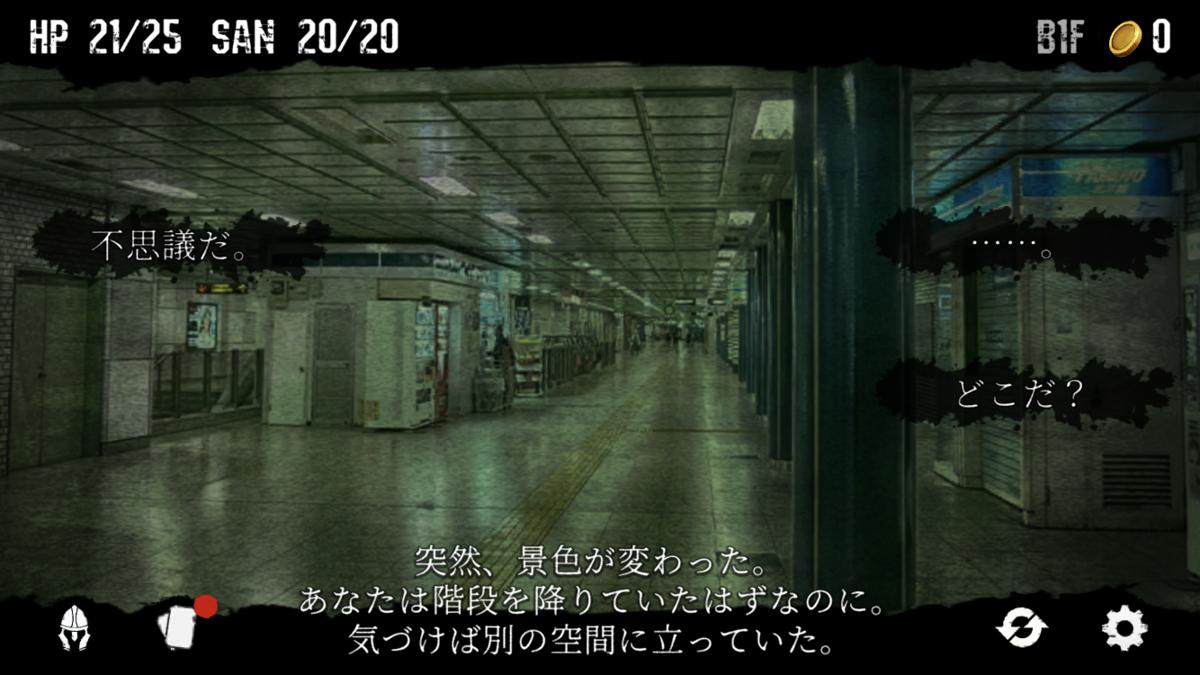 f:id:shimotaro3:20200829133827p:plain:w592:h333