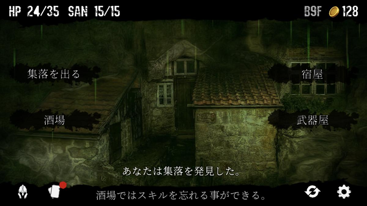f:id:shimotaro3:20200829133844p:plain:w592:h333