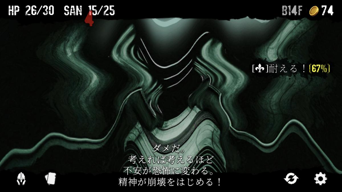 f:id:shimotaro3:20200829133917p:plain:w592:h333