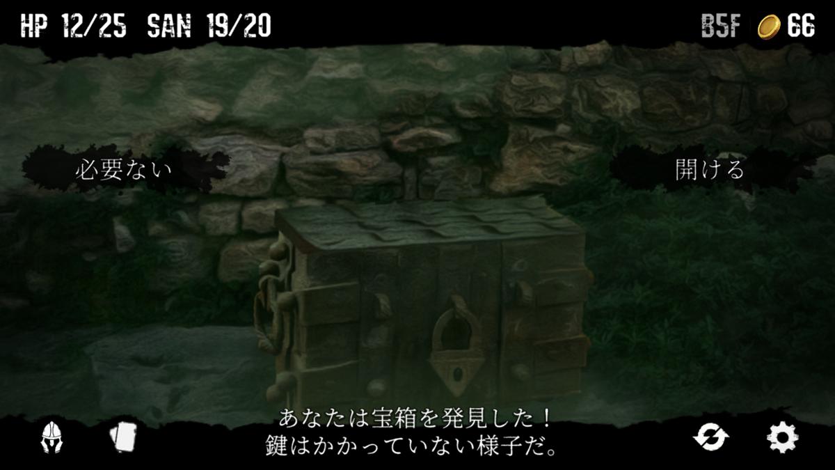 f:id:shimotaro3:20200829134721p:plain:w592:h333