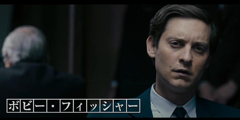 f:id:shimotaro3:20200906174310j:plain