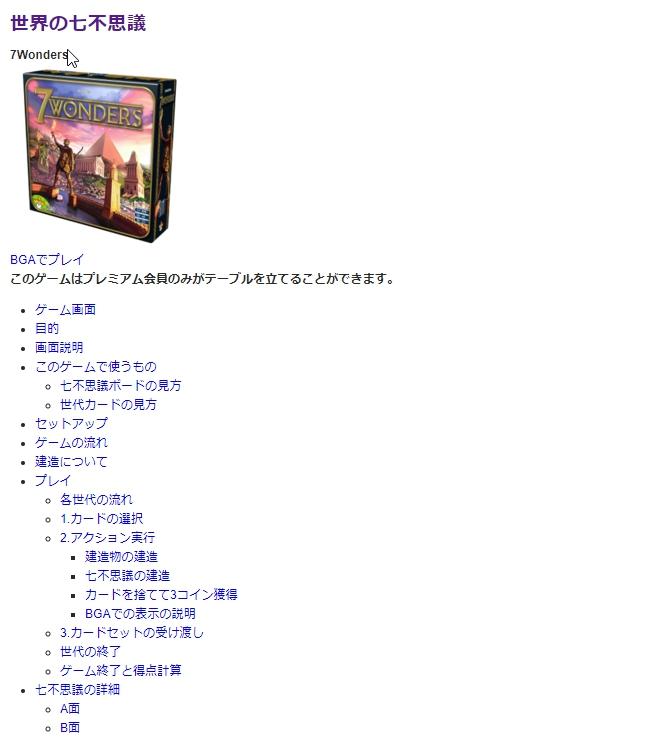 f:id:shimotaro3:20201123130939j:plain