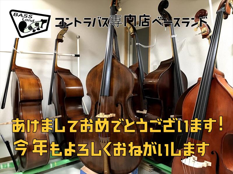 f:id:shimotaro3:20210104174715p:plain