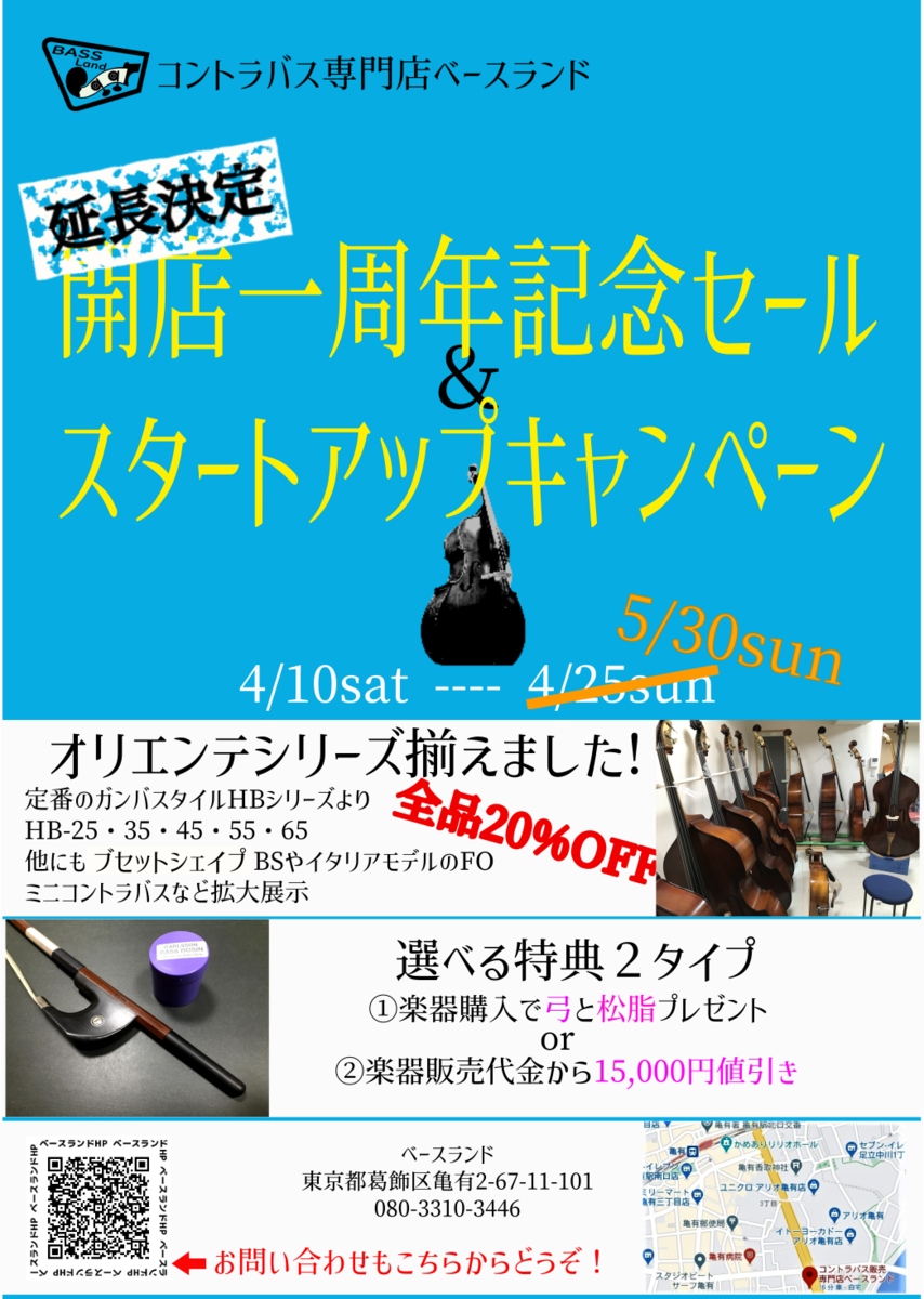 f:id:shimotaro3:20210423133453p:plain