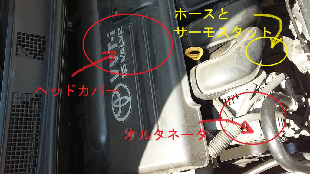 f:id:shimoten:20180813214741p:plain