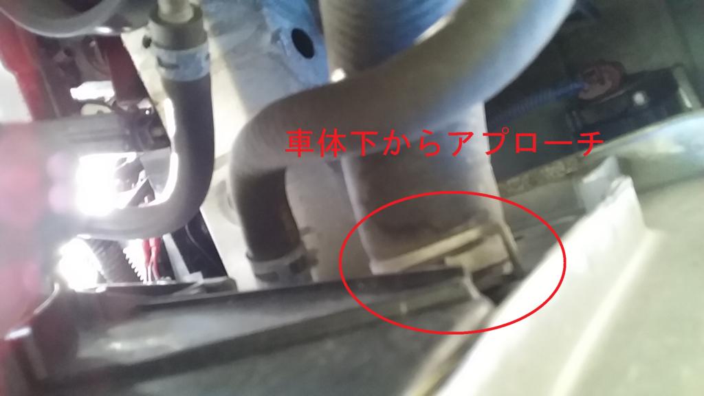 f:id:shimoten:20180813220714p:plain
