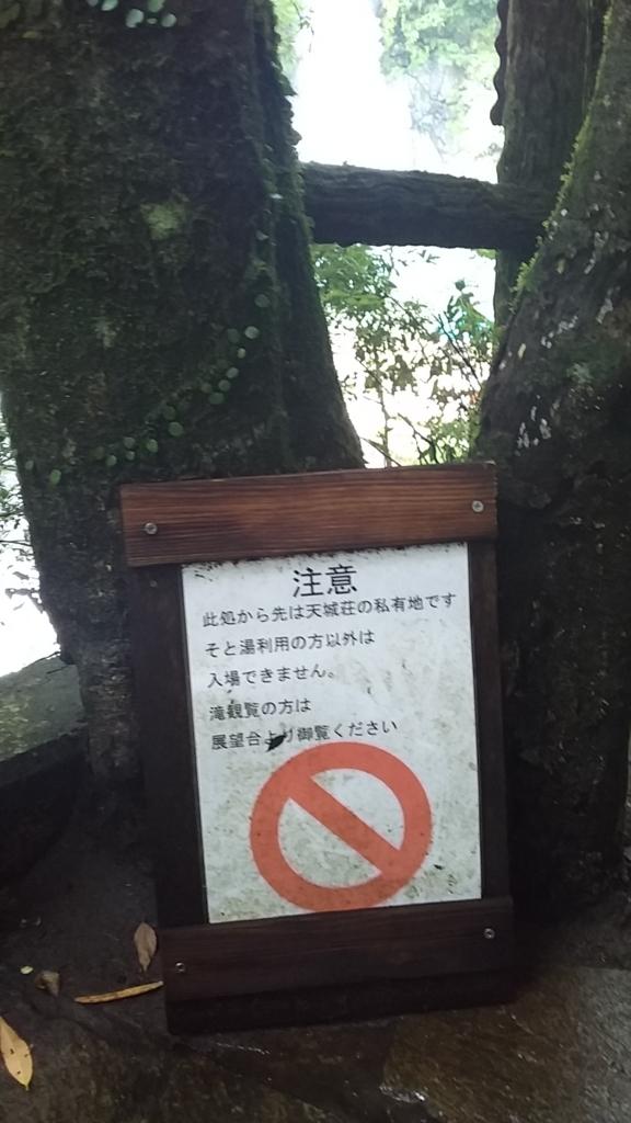 f:id:shimoten:20180821064032j:plain
