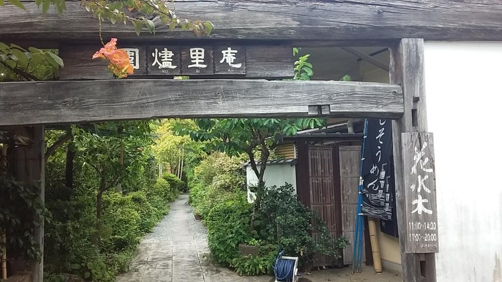 f:id:shimoten:20180828233545j:plain