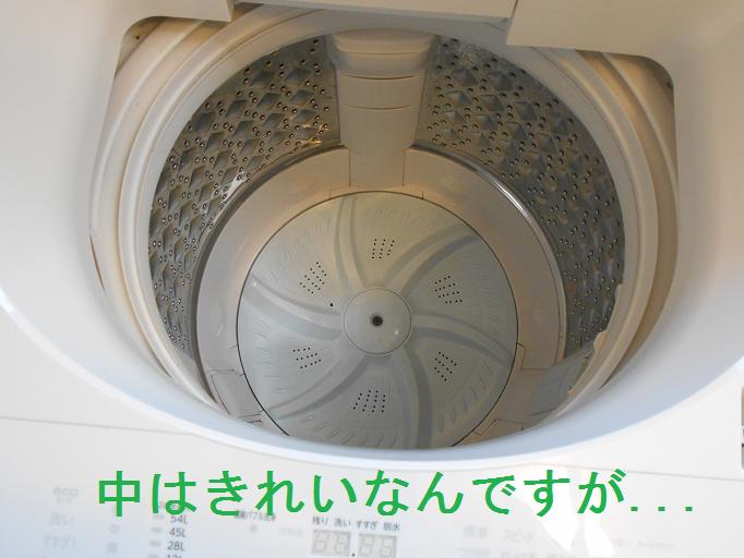 f:id:shimoten:20180829225208p:plain