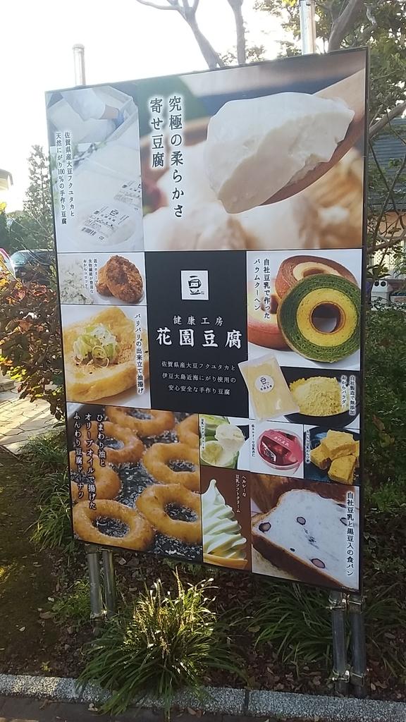 f:id:shimoten:20181007130216j:plain