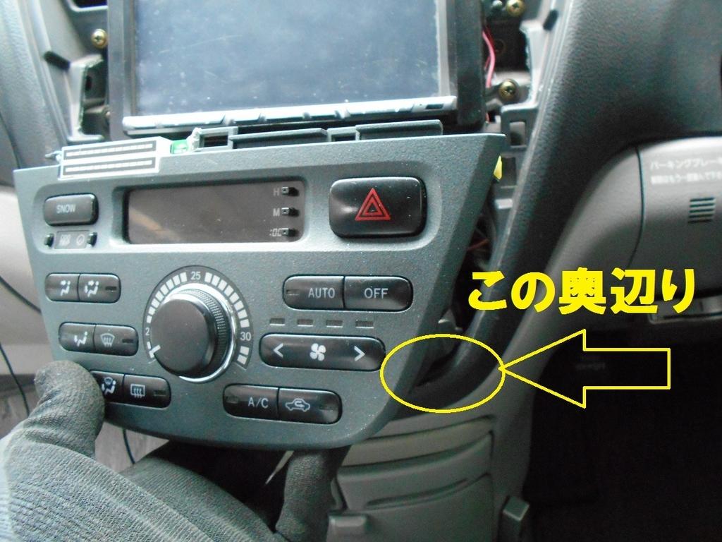 f:id:shimoten:20181023000921j:plain