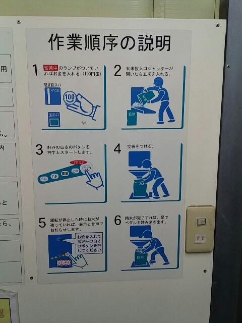 f:id:shimoten:20181102121332j:image