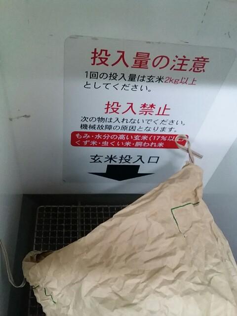 f:id:shimoten:20181102121437j:image