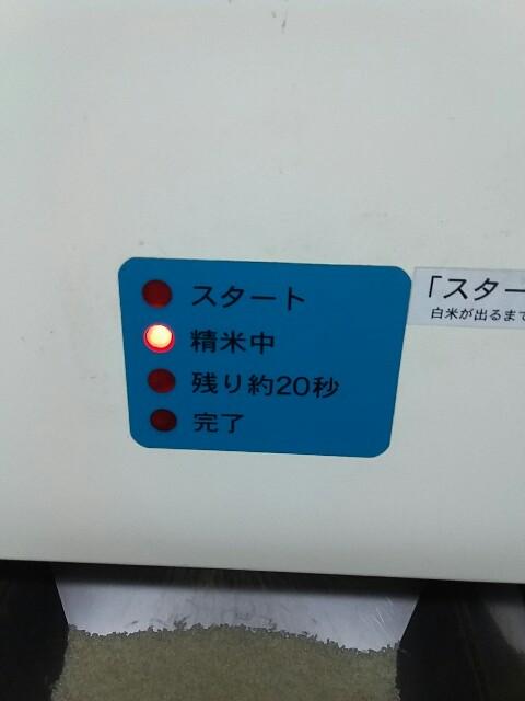 f:id:shimoten:20181102122532j:image