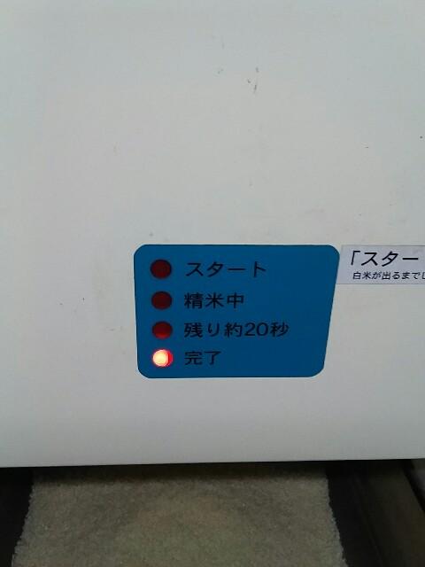 f:id:shimoten:20181102122638j:image
