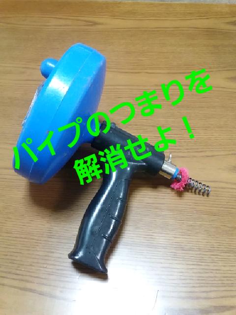 f:id:shimoten:20181122113755p:plain