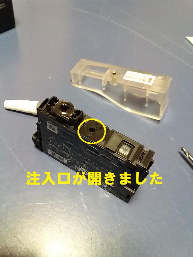 f:id:shimoten:20190101235343p:plain