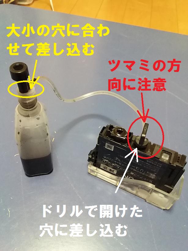 f:id:shimoten:20190102204039p:plain