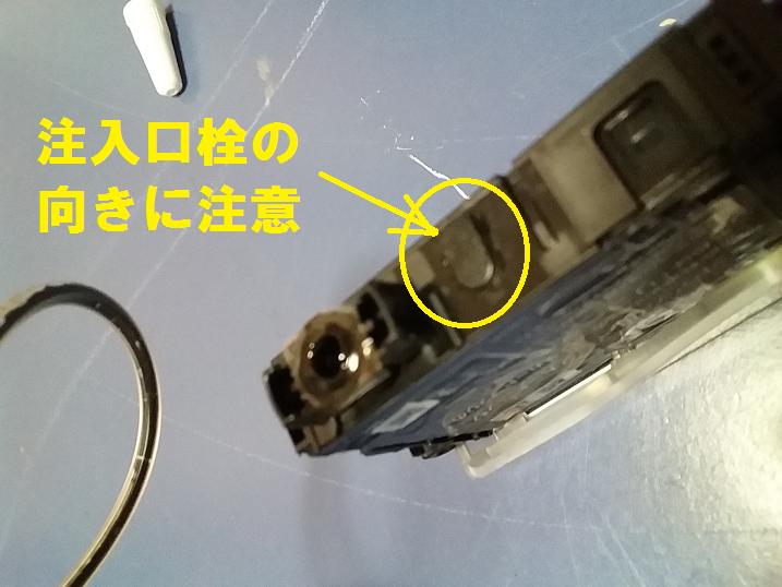 f:id:shimoten:20190103003912p:plain
