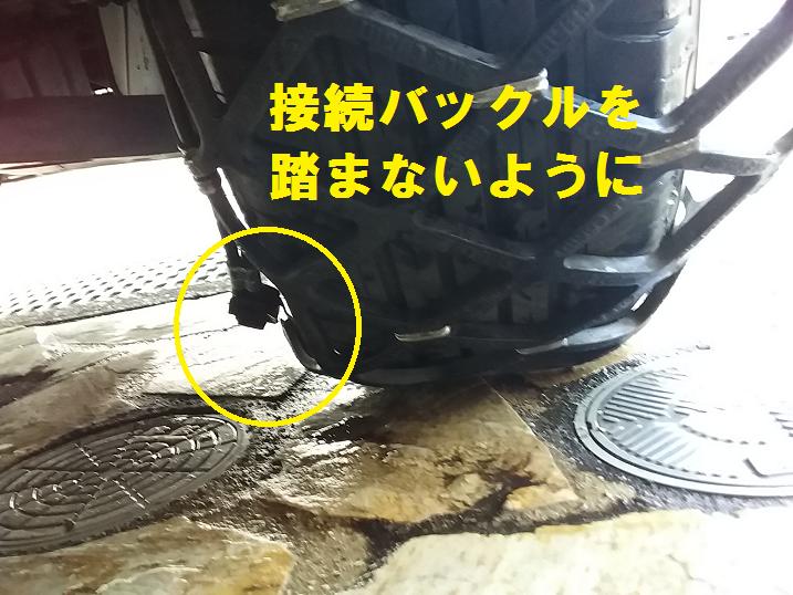 f:id:shimoten:20190105230810p:plain