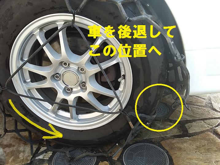 f:id:shimoten:20190105231451p:plain