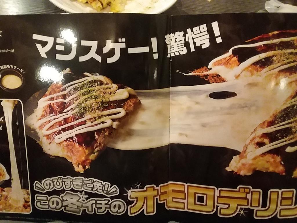 f:id:shimoten:20190106115321j:plain