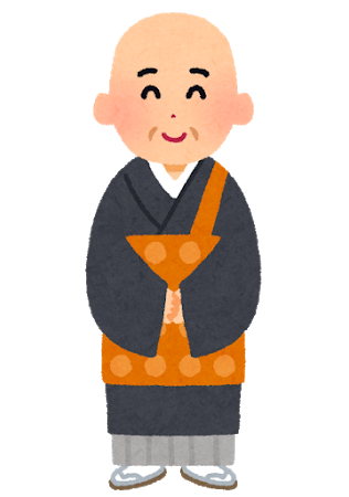 f:id:shimoten:20190110073956p:plain