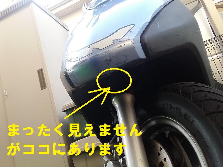 f:id:shimoten:20190111224954p:plain