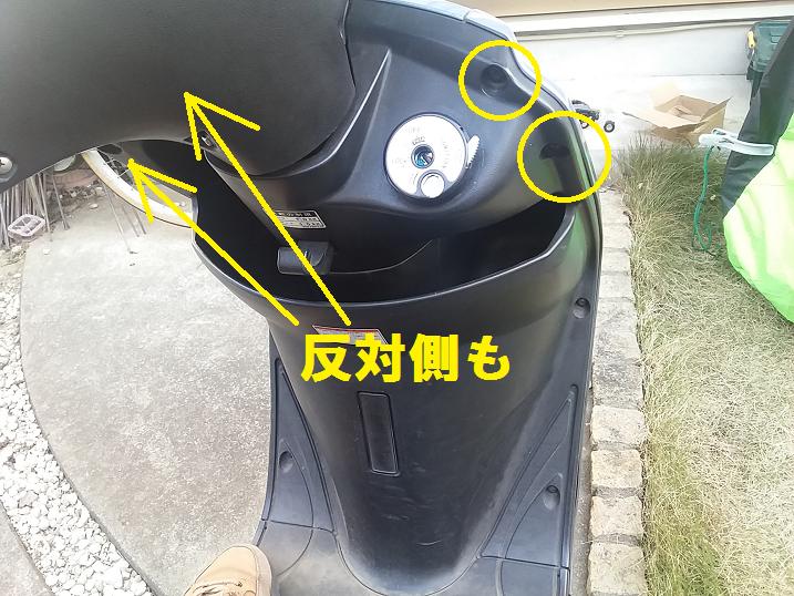f:id:shimoten:20190111225451p:plain
