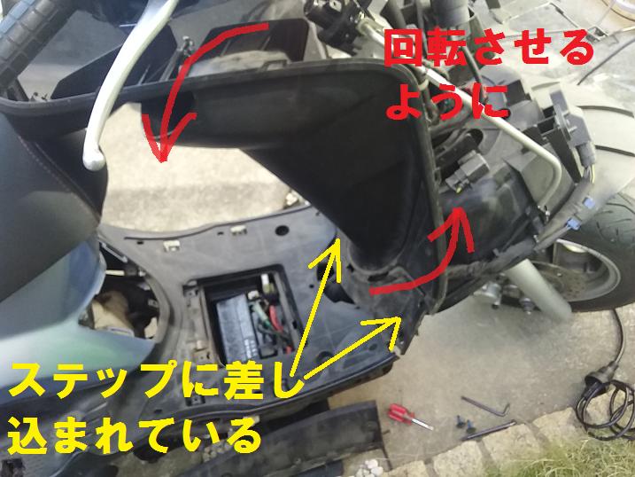 f:id:shimoten:20190113235933p:plain
