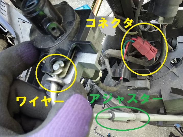 f:id:shimoten:20190114222207p:plain