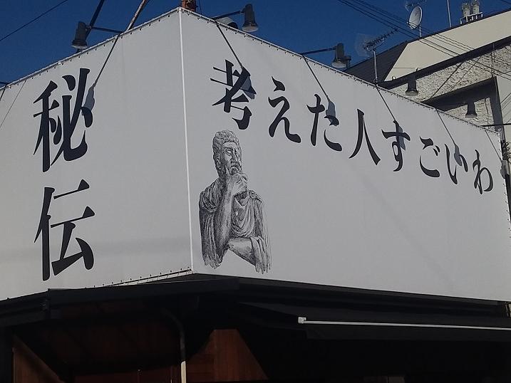 f:id:shimoten:20190116195354p:plain