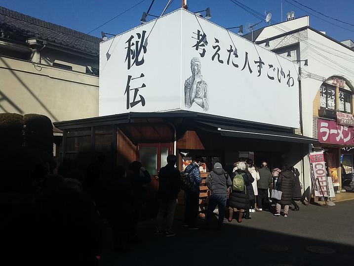 f:id:shimoten:20190116195505p:plain