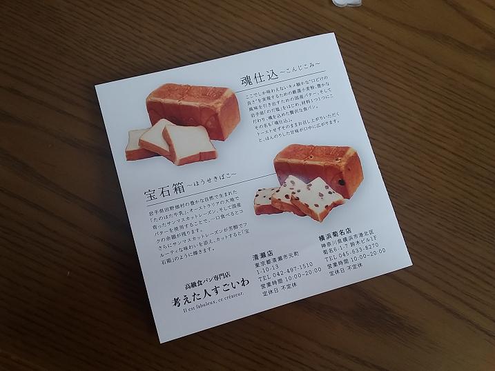f:id:shimoten:20190116195822p:plain