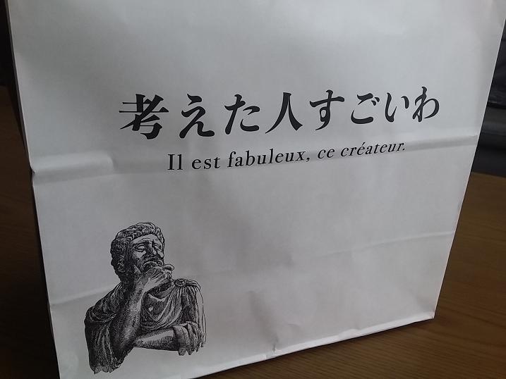 f:id:shimoten:20190116200126p:plain