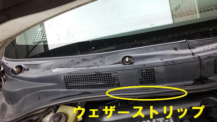 f:id:shimoten:20190120095642p:plain
