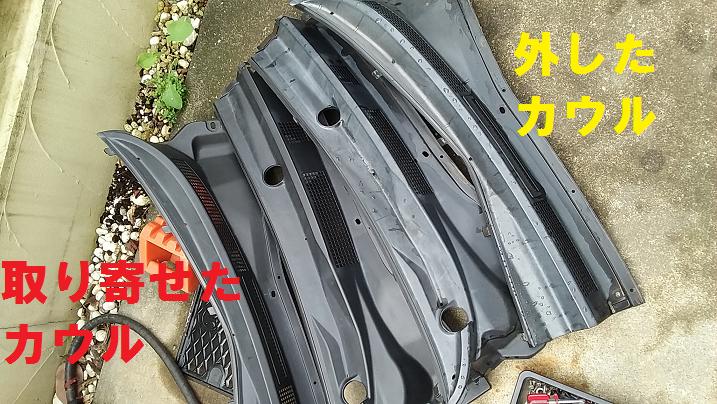 f:id:shimoten:20190120095735p:plain
