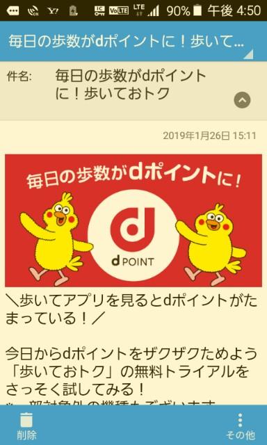 f:id:shimoten:20190126170428j:image