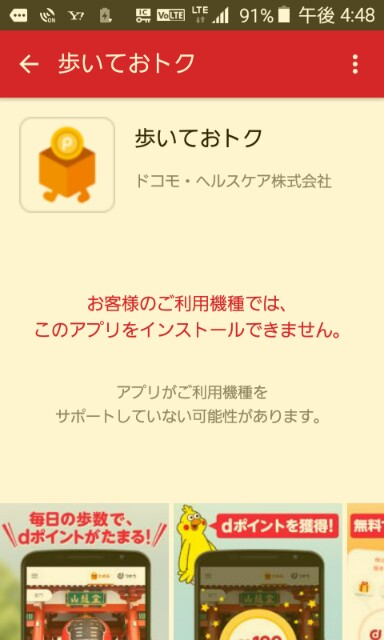f:id:shimoten:20190126172119j:image