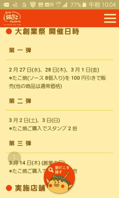 f:id:shimoten:20190216180727j:image