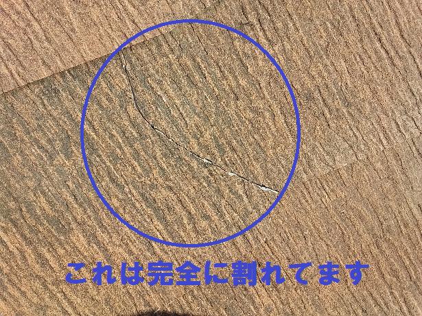 f:id:shimoten:20190228222117p:plain