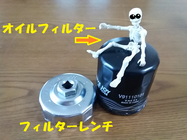 f:id:shimoten:20190326215832p:plain