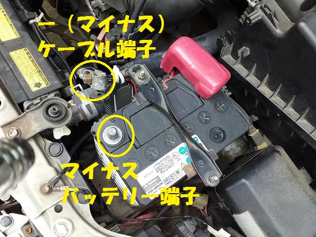 f:id:shimoten:20190403232017p:plain