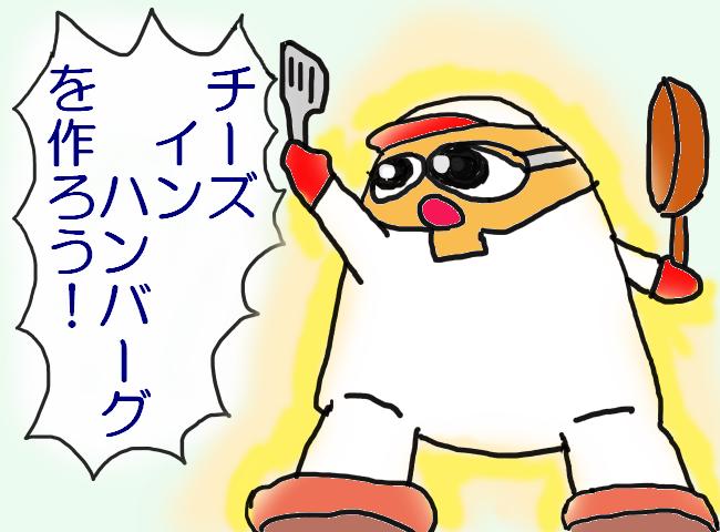 f:id:shimoten:20190416225158p:plain