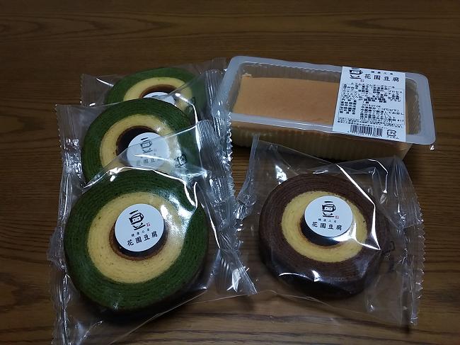 f:id:shimoten:20190417203545p:plain