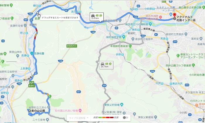 f:id:shimoten:20190417215836p:plain