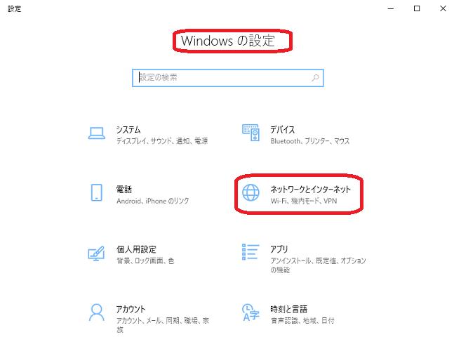 f:id:shimoten:20190502213052p:plain