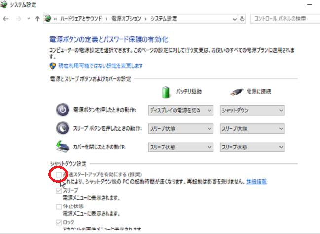 f:id:shimoten:20190502220132p:plain